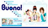 Buono! official site